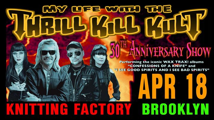 Knitting Factory Brooklyn Comedy : My life with the thrill kill kult at knitting factory